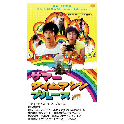 作家・朝井リョウさんに聞く! 高校生のうちに観ておくべき映画