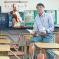 先生にも読んでほしい! 高校生が考える理想の先生とは?