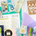 受験生でも可愛い文房具で勉強したい! 高校生注目の文房具14選