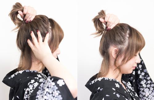 自分でできる浴衣に合うヘアアレンジ ミディアム編