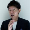 島田秀平さん直伝! 友達を怪談話でガクブルさせる方法