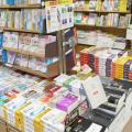 参考書、どれを買う? 定番、漫画、エンタメ、書店員おすすめの一冊をご紹介/リクナビ進学ジャーナル
