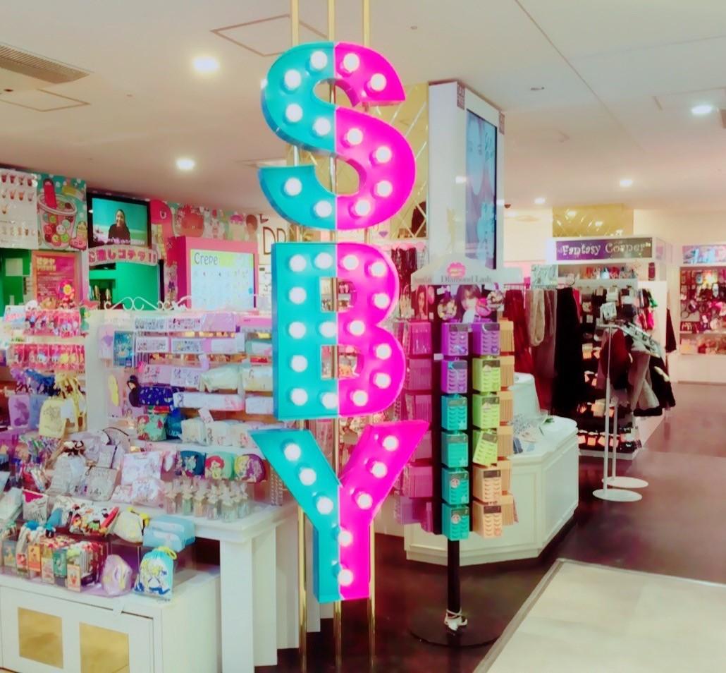 JKの大注目スポット「SBY」って何? 109の人気店のヒミツに迫る!