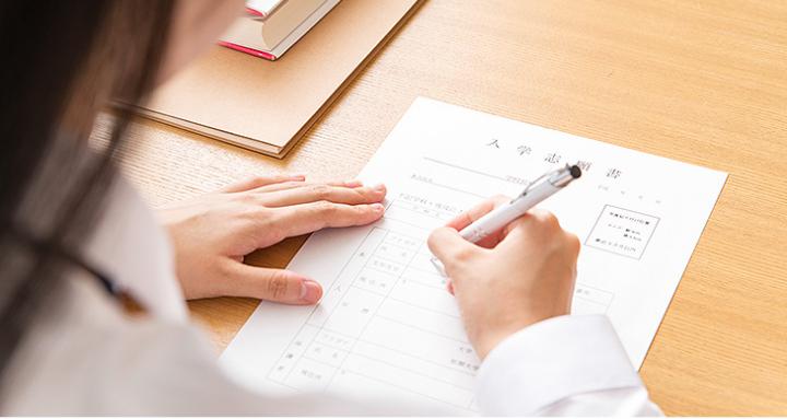 願書 書き方 入学 願書を出すときの封筒の書き方マナーとは?注意することを紹介