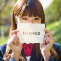心からのありがとう!高校生が伝える感謝の手紙が泣ける!