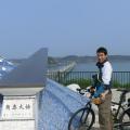 ギャップイヤー体験談―大学入学前に3ヵ月間自転車で日本一周