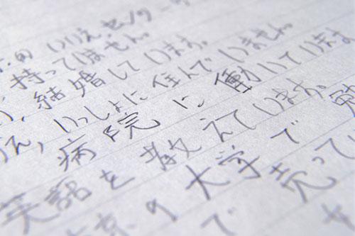 推薦・AO入試を受験予定するなら必見!面接のNG&OK回答例